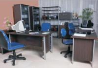 Desain Ruang meja kerja kantor