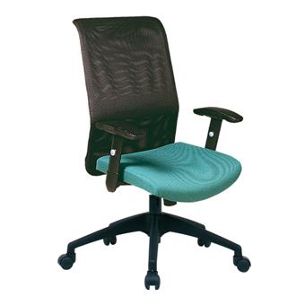 jual kursi kantor chairman murah